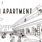 【イベント】5/20(日)成城 のんびりポタリング テーマは「高円寺散策」