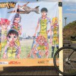 【レースレポート】スターライトクロス幕張 Day2 カテゴリー3