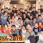 【イベント】川崎店:2019走り初めモーニングライド
