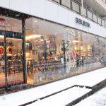 【イベント】成城店:2/9(土)ビギナーズスクールは雪予報の為中止となります。
