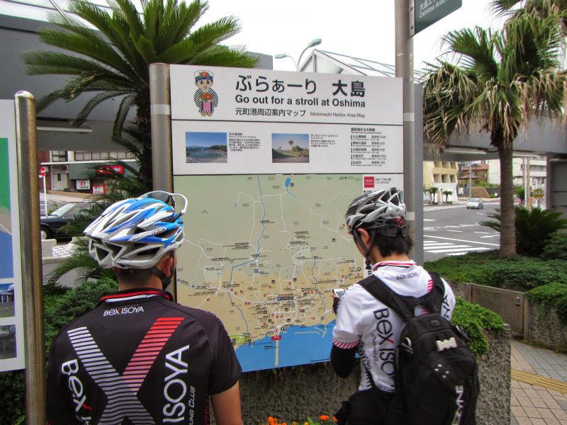 伊豆大島サイクリング