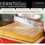 【イベント告知】成城:2/9(日) 「のんびりロードポタリング」開催いたします!