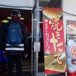 【イベントレポート】成城:2/9(日) 文明堂釜だしカステラ・村山かてうどんライド いってきました!